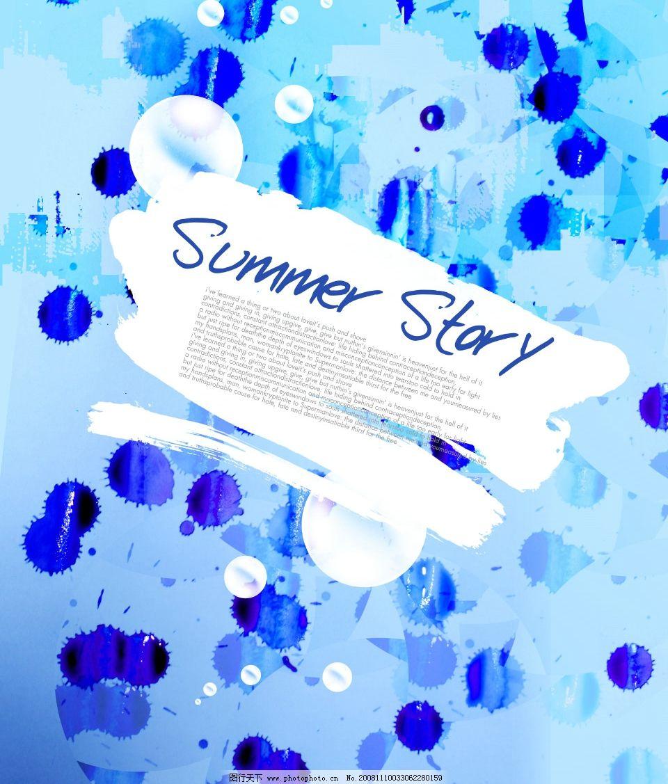 经典 蝴蝶 花纹 墨水 彩色 底纹 光环 纹理 韩国 素材 气泡 透明 商业