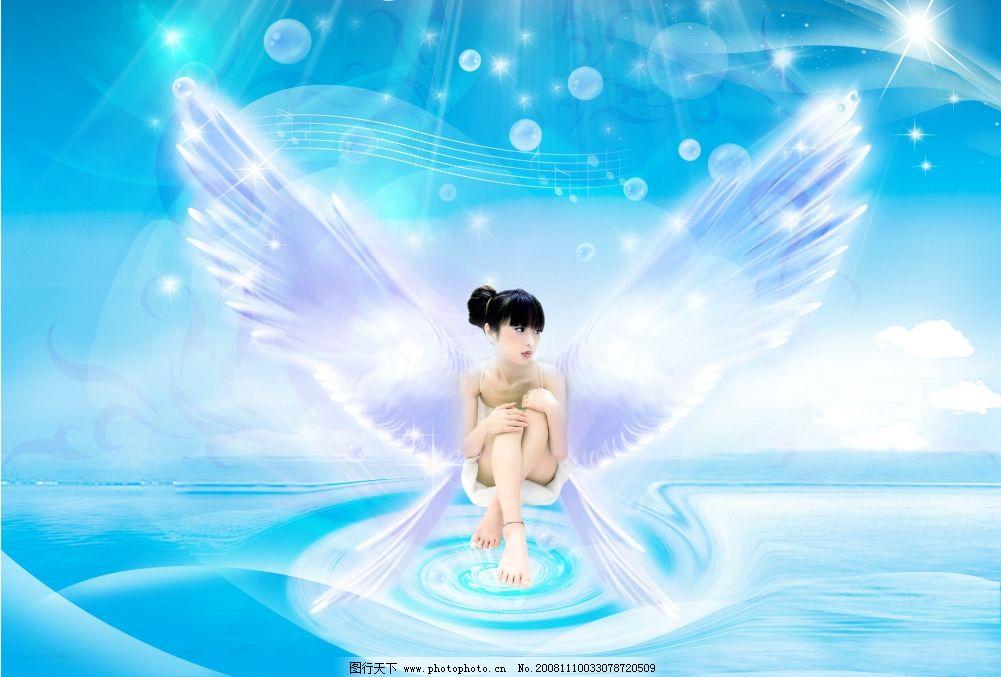 美丽天使 可爱女孩 美女 翅膀 天使翅膀 蓝色梦幻 星光 水泡 梦幻背景