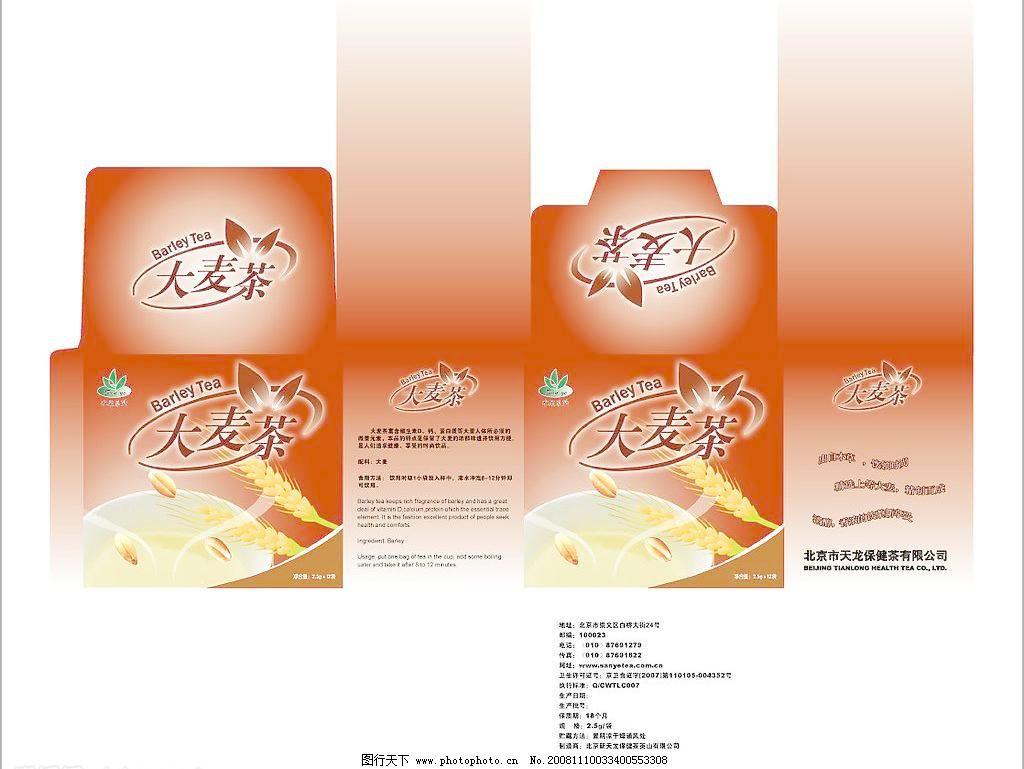盒包装 麦穗 矢量图库 茶包装矢量素材 茶包装模板下载 茶包装 大麦
