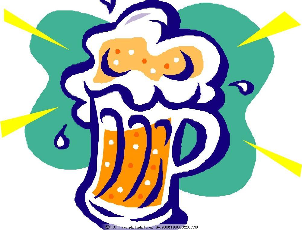 啤酒 其他矢量 矢量素材 矢量图库 cdr