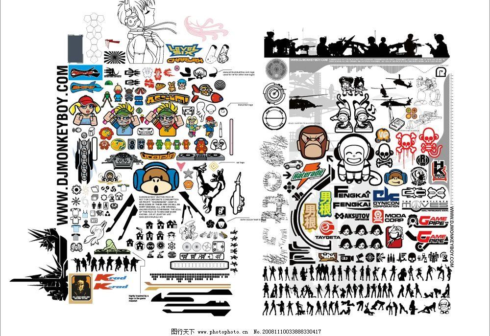 其它素材 人物 造型 pop 设计 另类 图标 兵 战争 卡通 动漫 背景