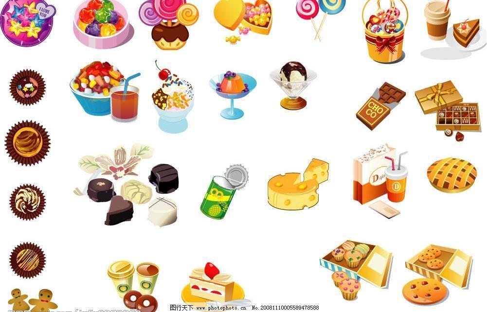 ai 餐饮美食 蛋糕 巧克力 生活百科 食物 矢量图库 糖果 蛋糕甜食矢量