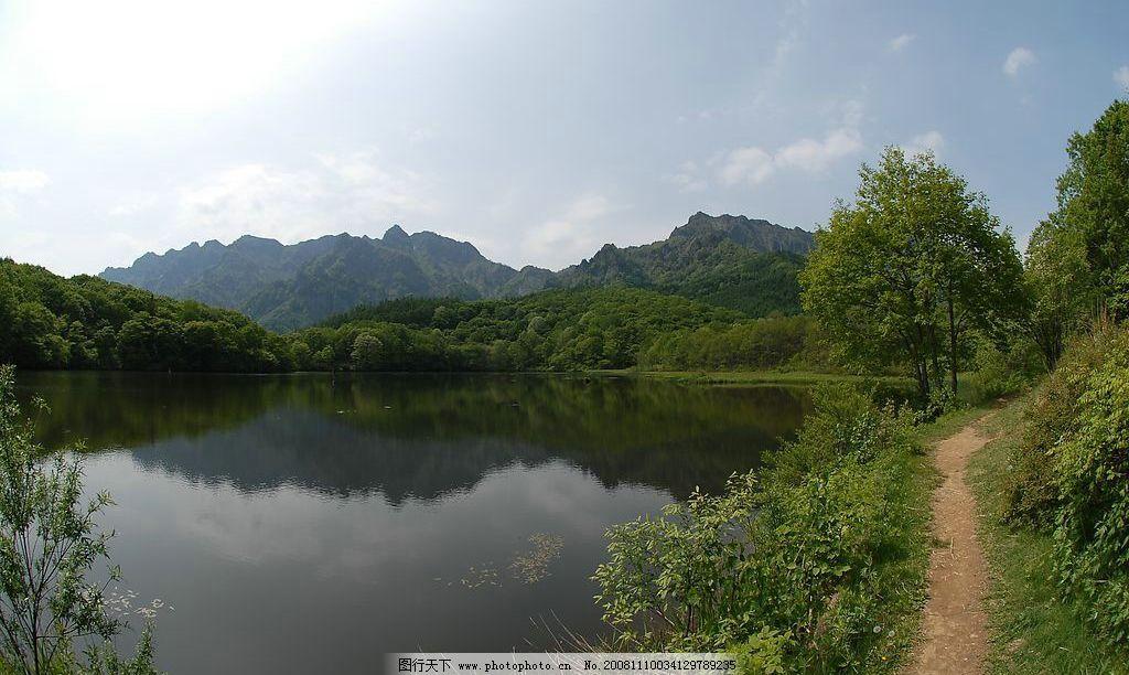 山野 自然 风景 旅游 山区 湖 水 摄影 天然 小路 山 旅游摄影 自然