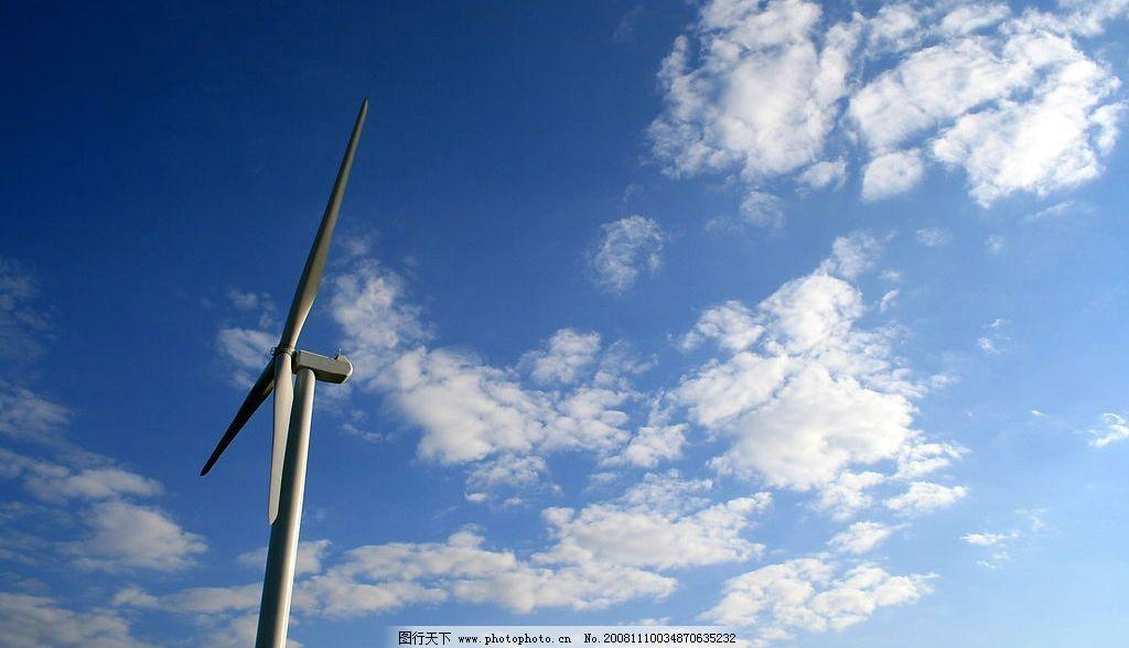 风车 天空 白云 风力发电 自然景观 自然风景 摄影图库 96dpi jpg
