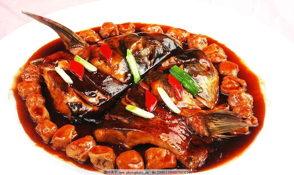 姥姥鱼头煲 农家鱼头煲 家乡鱼头煲 千岛湖鱼头 千岛湖有机鱼头
