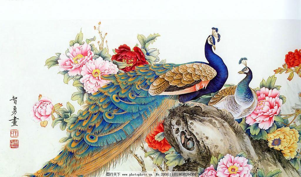 牡丹孔雀图 牡丹 孔雀 名家画 国画 文化艺术 绘画书法 设计图库 300d