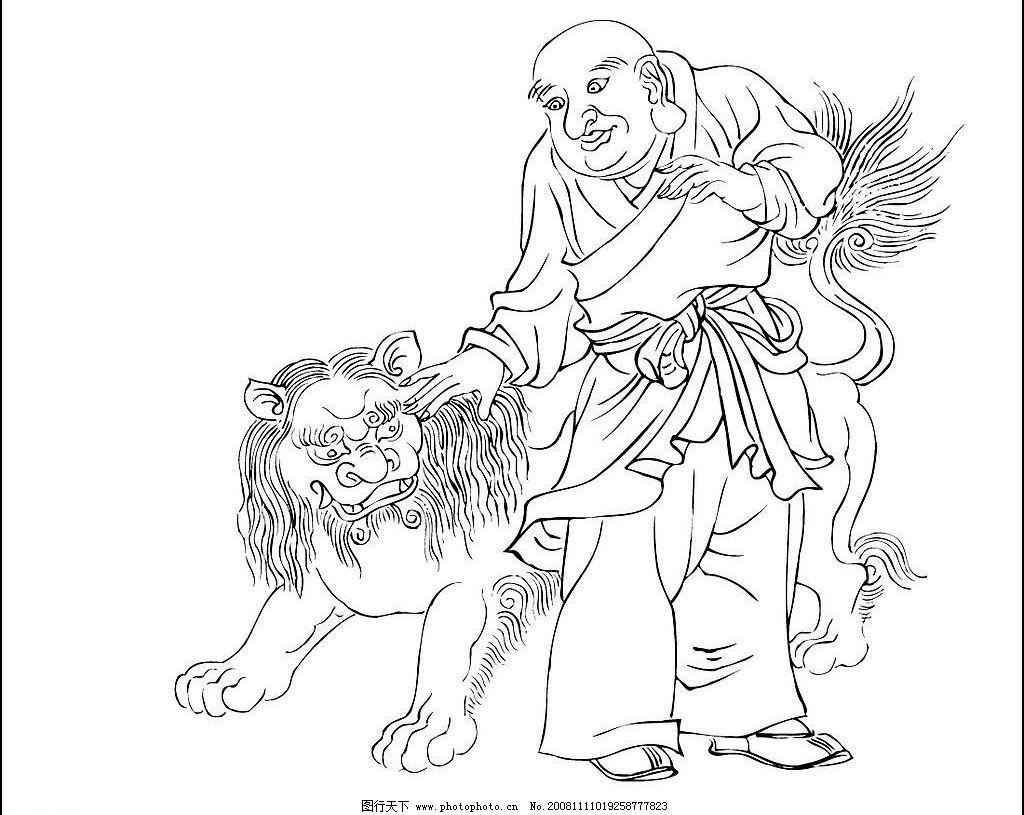 狮与佛 和尚 狮子 佛祖 文化艺术 宗教信仰 矢量图库