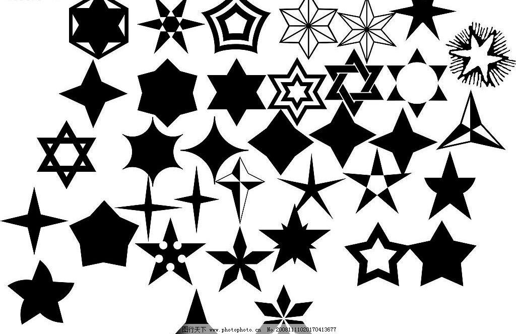 个性五角星 五角星 矢量图标 设计 素材 标识标志图标 其他 矢量图库