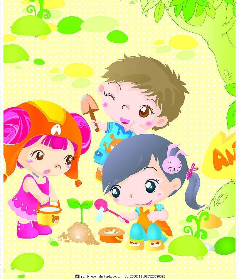 儿童 幼儿的生活 学习 劳动 玩耍高清晰素材 矢量人物 儿童幼儿 矢量
