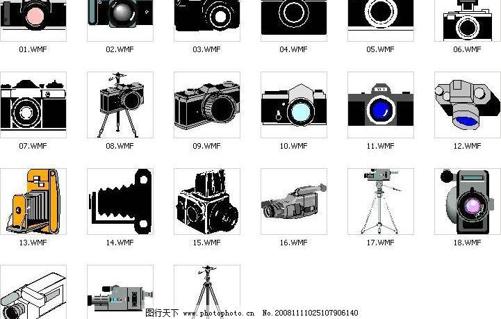 矢量相机 摄影机 三角架