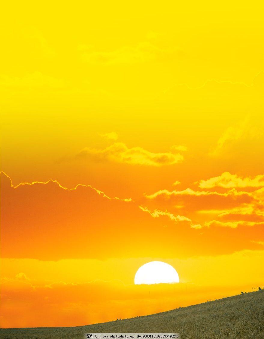 草原上升起的太阳图片