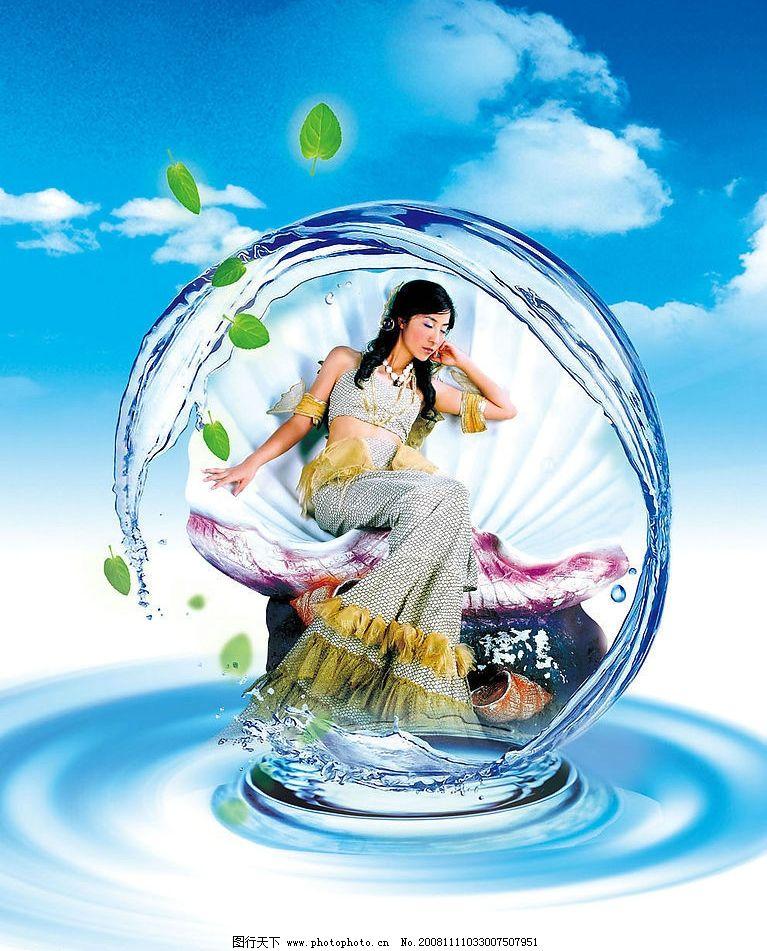 水晶球美女图片
