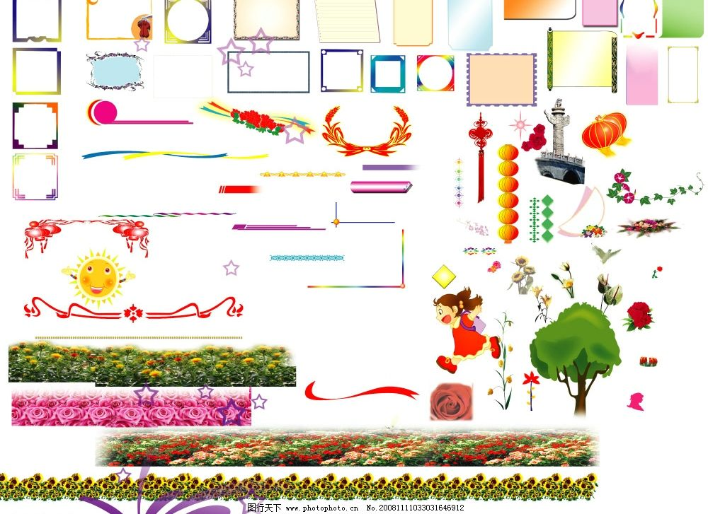 设计素材 边框 灯笼 花形 花边 树木 人物 中国结 太阳 宝塔