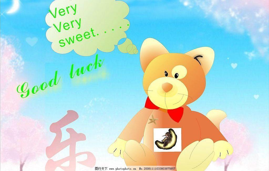 一个可爱的小熊图片