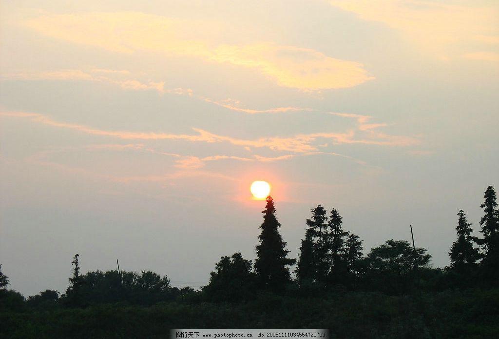 晚霞 天空 树 傍晚 彩霞 云 自然景观 田园风光 摄影图库 180dpi jpg