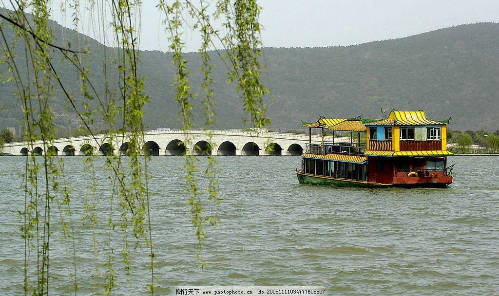 尚湖 常熟 桥 柳树 多孔桥 虞山 观光船 山水风景 摄影图库