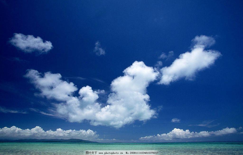 大海 蓝天 白云 清新空气 其他 图片素材 摄影图库 350dpi jpg 风景