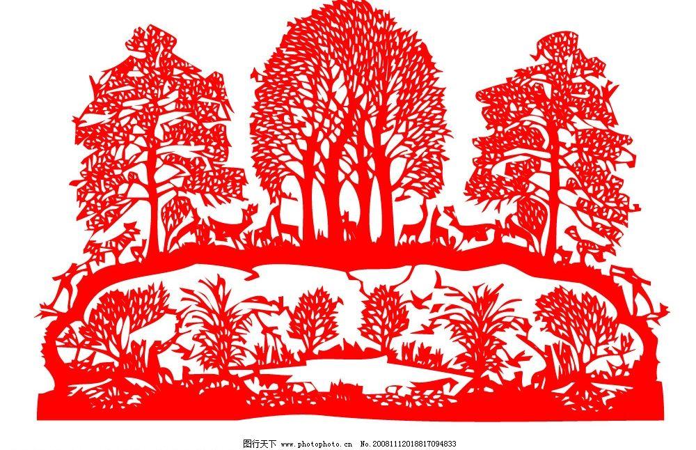 森林 树 动物 花草 鹿 鸟 剪纸 传统 文化 文化艺术 传统文化 矢量