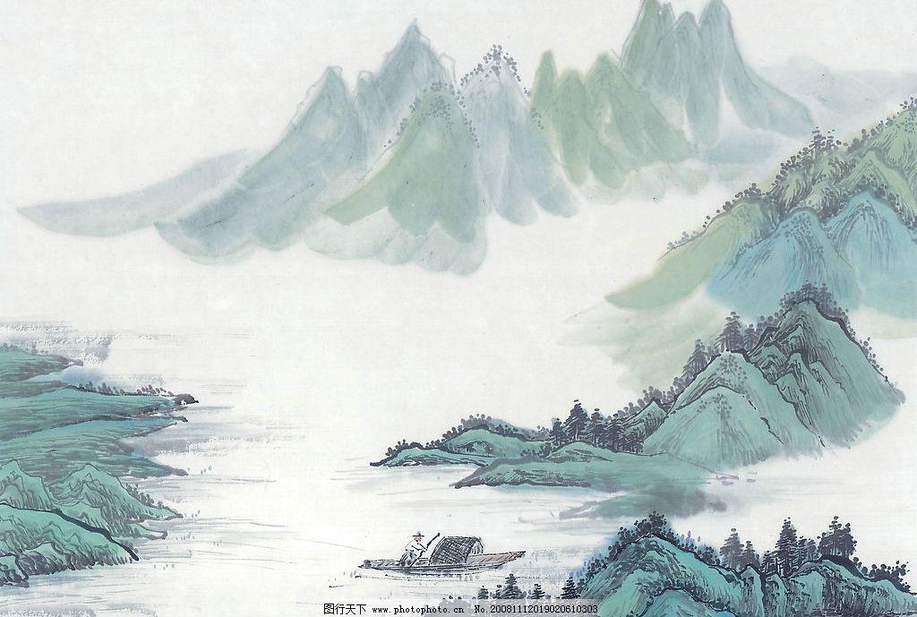 水墨画 水彩画 山水画 山 文化艺术 绘画书法 设计图库 300dpi jpg
