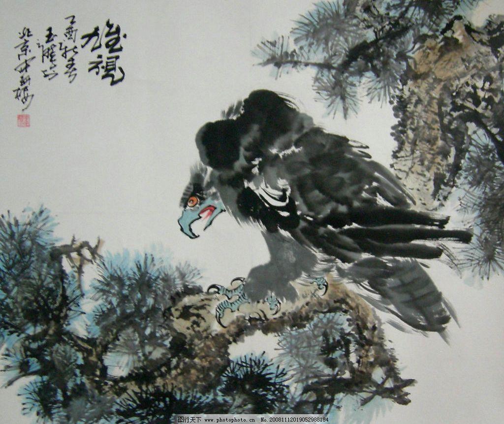 水墨画 鹰 国画 名家名画 名画 老鹰 文化艺术 绘画书法 设计图库 300