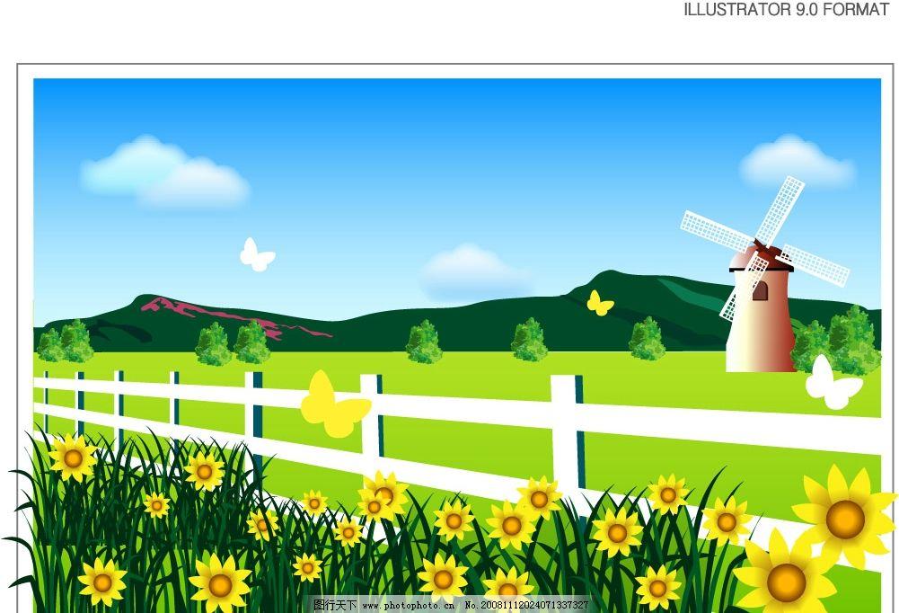 风车家园 花朵 栏栅 矢量背景 山 田园风光 矢量图库