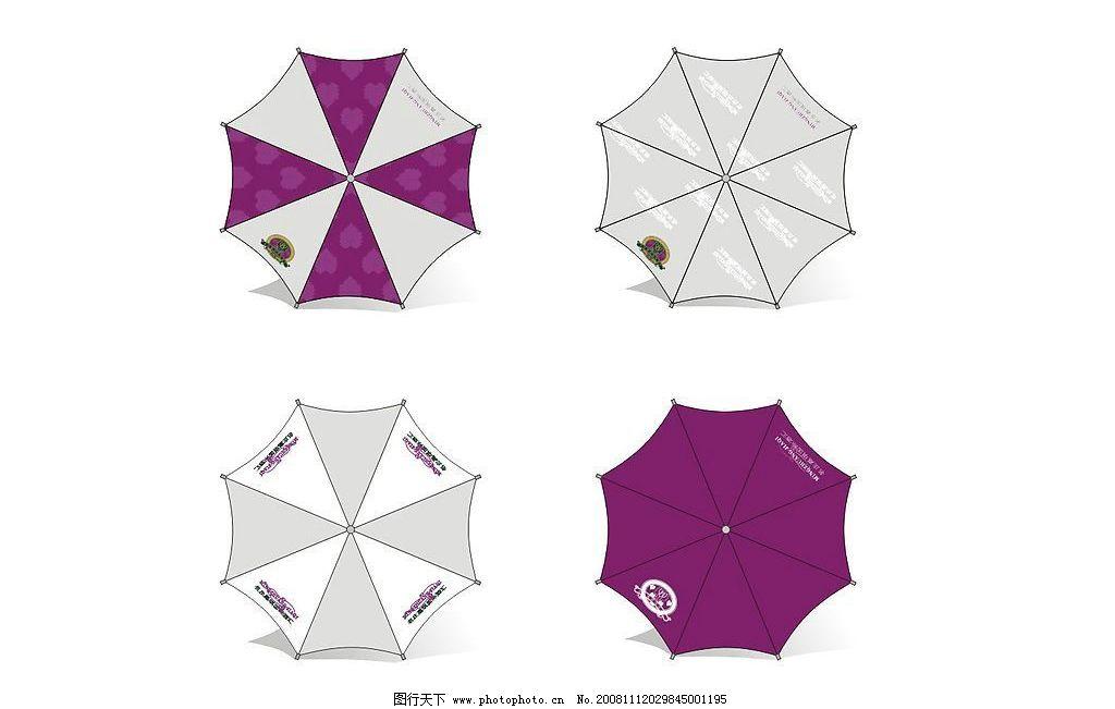 古风伞画法步骤