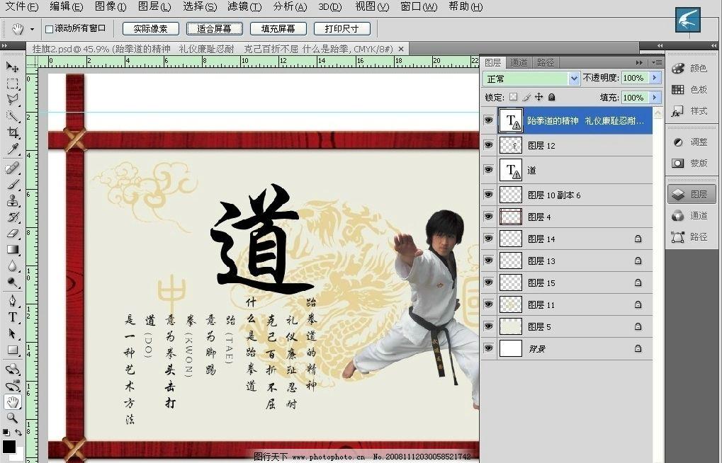 设计图库 海报设计 地产海报    上传: 2008-11-12 大小: 1.