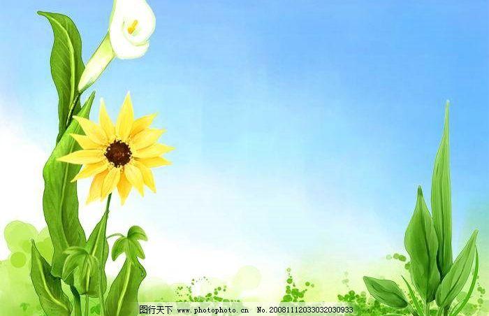 绿花 花 风景 蓝天 白云 天空 星光 背景 绿叶 树叶 环境 晴朗 psd