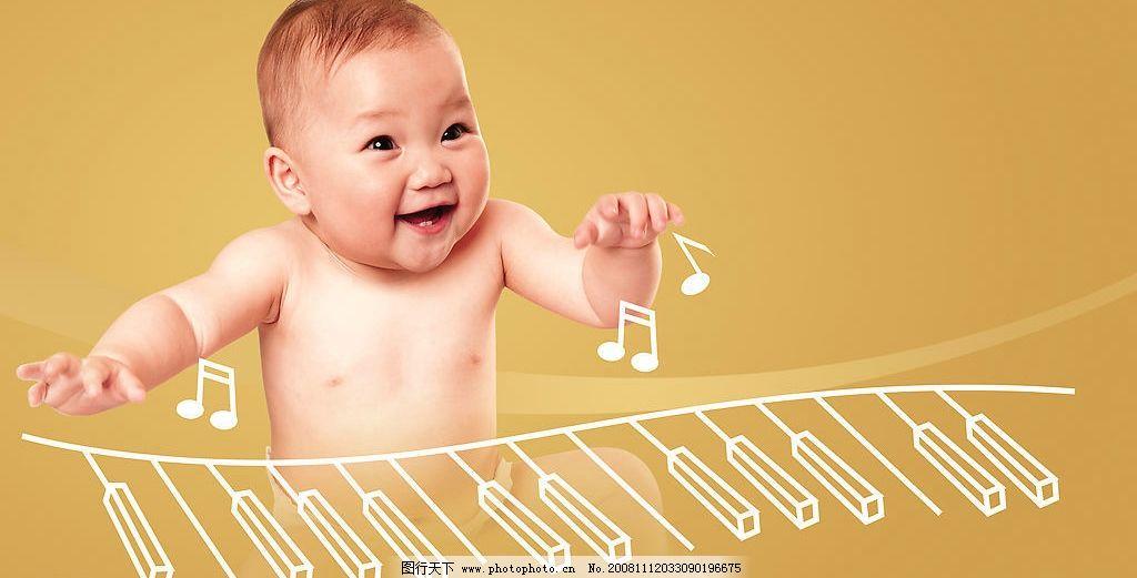 宝宝 可爱的宝宝 弹琴