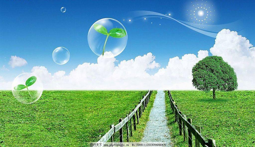 春天的小路 路 气泡 叶子 小树 树苗 蓝色天空 天空 草地 300dpi 源