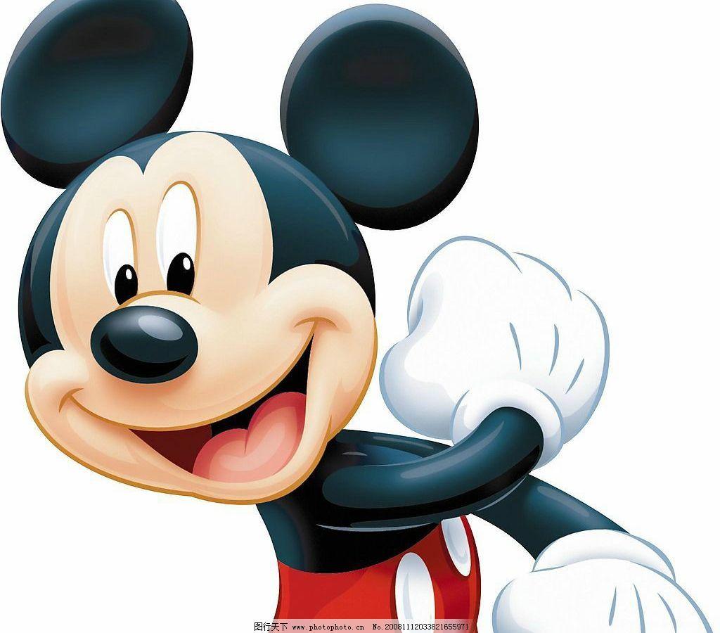 米老鼠图片,迪斯尼 高清 大图 卡通 可爱 握拳 笑-图