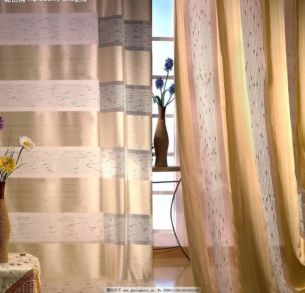 家具 家居生活图片素材下载 家居生活 窗帘 床上用品 室内 豪华 舒适