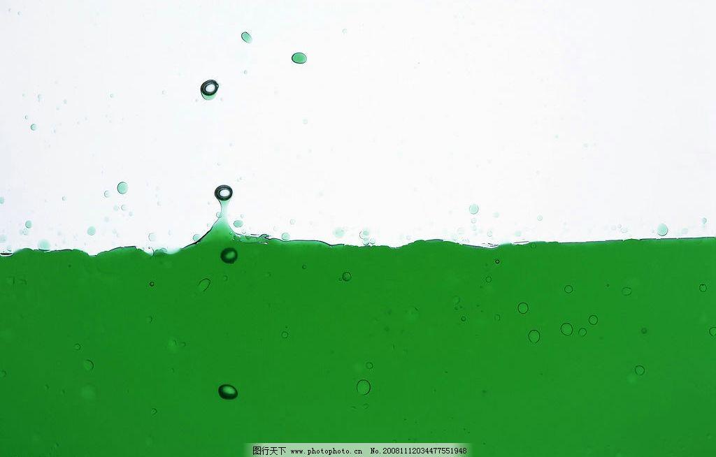 摄影图库 自然景观 山水风景  水纹 滴水 气泡 绿色 现代 其他 背景