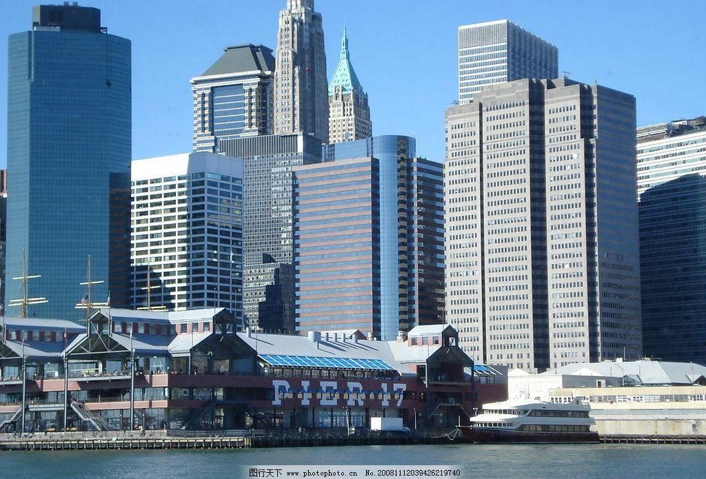 高楼大厦 楼房 房子 蓝天 建筑物 建筑园林 建筑摄影 摄影图库