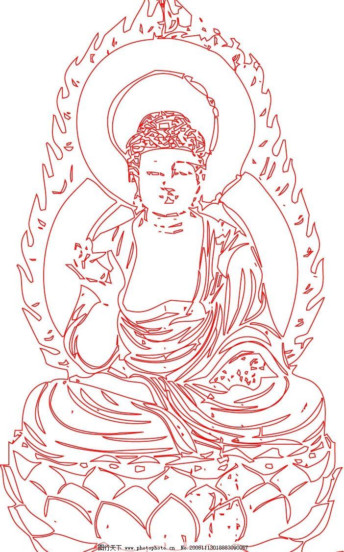 佛教莲花手绘图片