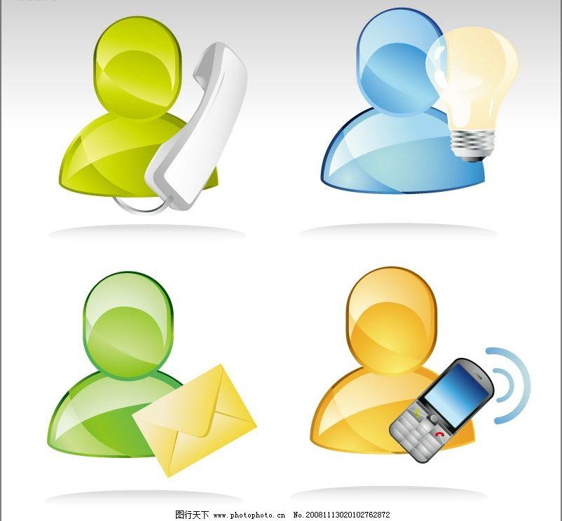手机 灯泡 话筒 标识标志图标