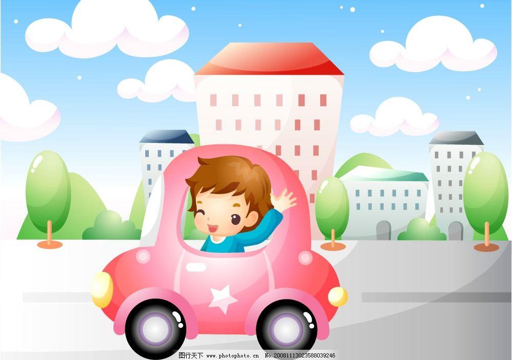 韩国儿童矢量插画 蓝天 白云 树 楼房 汽车 儿童 矢量人物 儿童幼儿