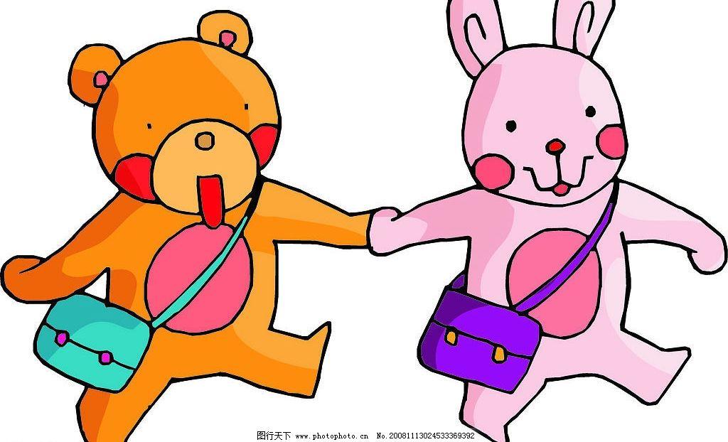 小猪和小兔 可爱的小熊和小兔一起手牵手去上学 生物世界 家禽家畜 矢