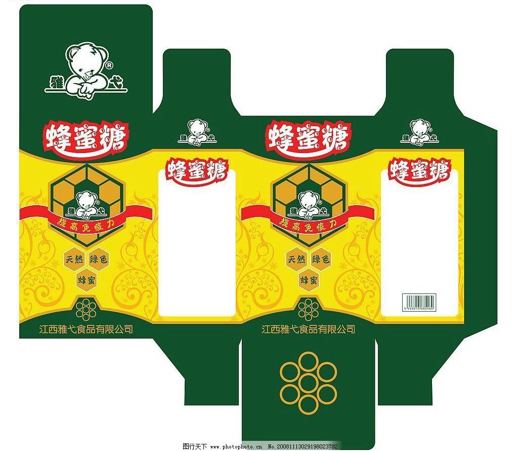 蜂蜜糖包装设计 食品包装