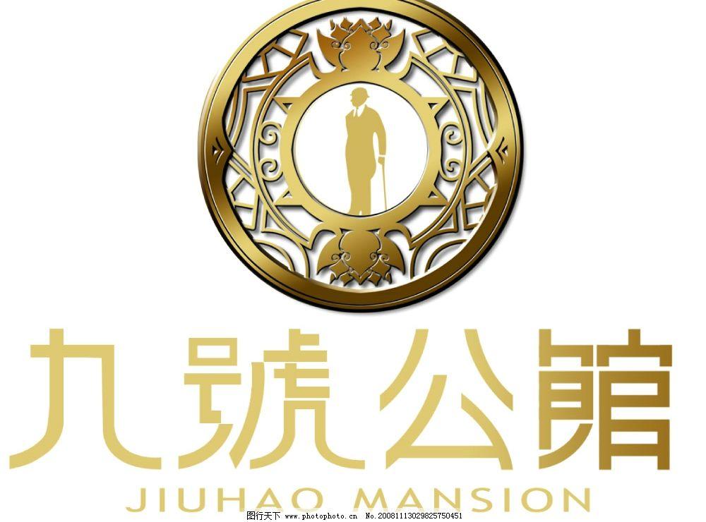 前海企业公馆logo