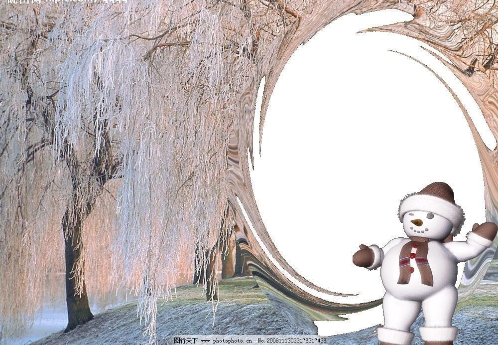 精品圣诞节相框png素材 边框相框 底纹边框 冬天 柳树 雪人