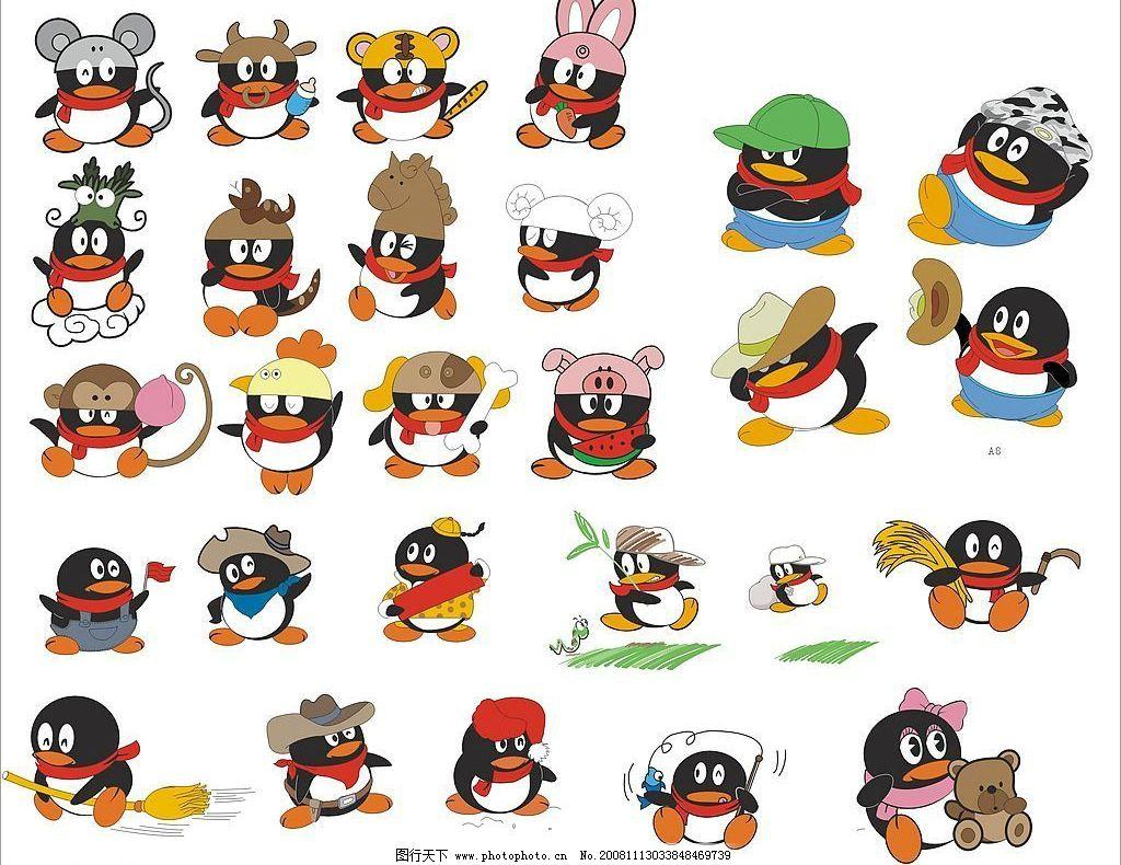 腾讯qq表情小企鹅源文件7图片