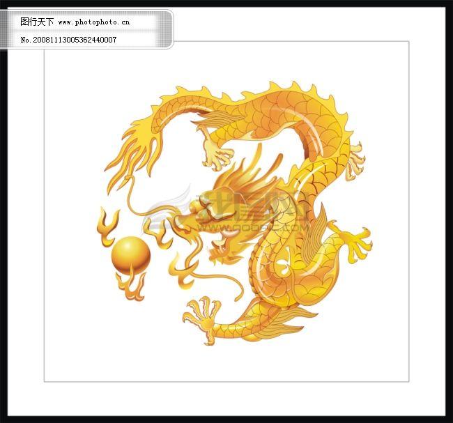 传统图案 金色 龙 生肖 龙 金色 吉祥动物 传统图案 生肖 广告设计