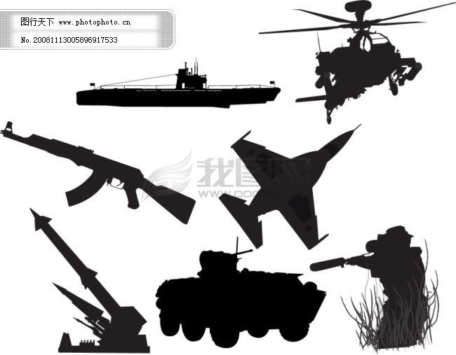 军火工具 军火工具免费下载 成品 船 大炮 飞机 黑白矢量图 火箭