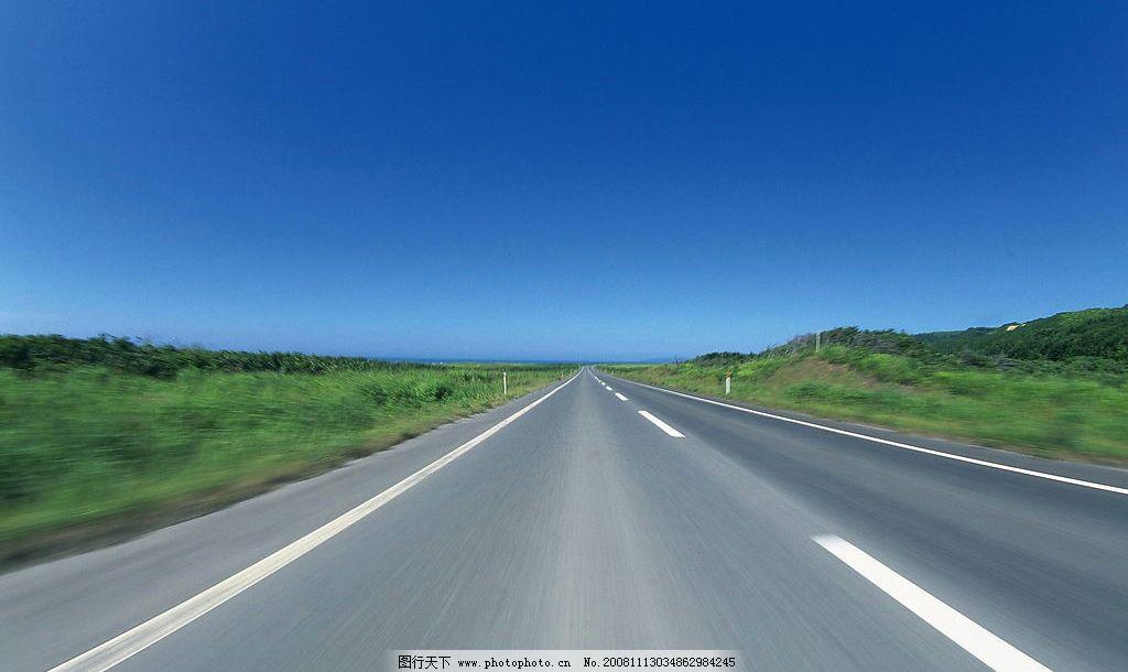 延伸 公路 草地 蓝天 空旷 全景 其他 图片素材 摄影图库