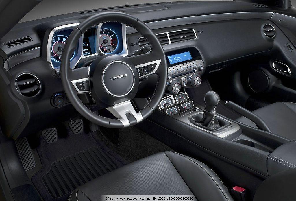 汽车方向盘 轿车 仪表盘 现代科技 交通工具 摄影图库 75dpi jpg