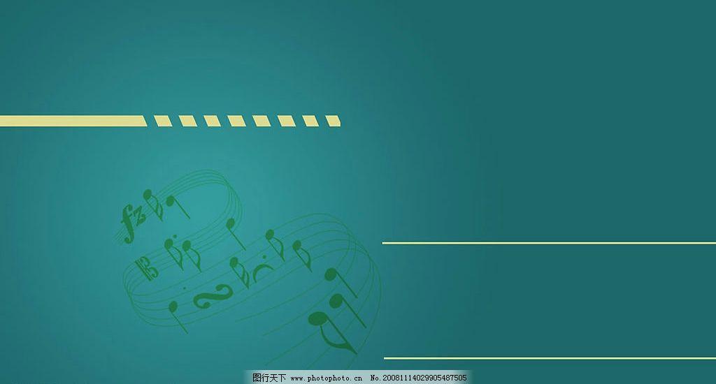 名片素材 渐变的底色 色调稳重 广告设计模板 名片设计 源文件库 500