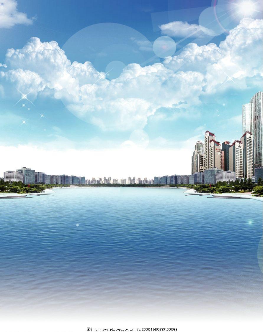阳光海岸 阳光 大海 海岸 沙滩 天空 白云 建筑 风景 海边 高楼 大厦