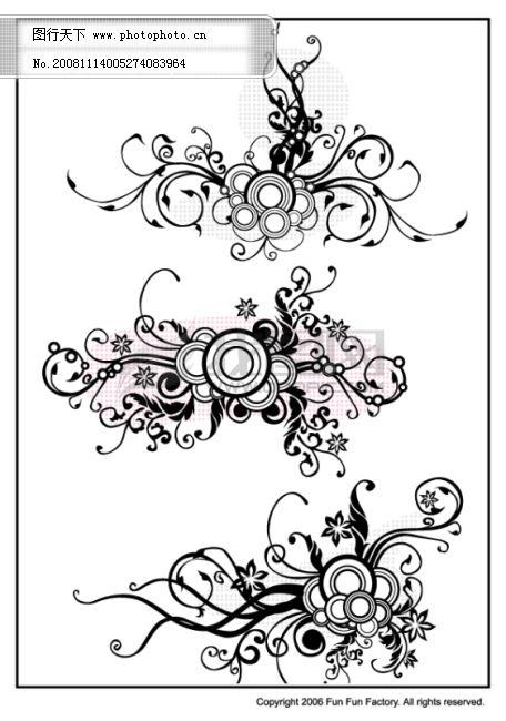 成品 矢量 ai原文件 黑白矢量图 火焰 圣火 花朵 花边 祥云 花纹