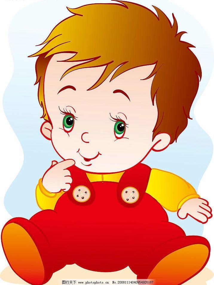 可爱儿童bb 矢量人物 儿童幼儿 矢量图库 eps